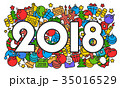 2018 年 年間のイラスト 35016529