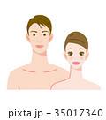 カップル 男女 夫婦のイラスト 35017340