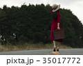 女性 女子旅 一人旅 35017772