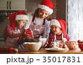 おかあさん お母さん 母の写真 35017831
