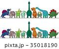 恐竜のボーダー カラー 35018190