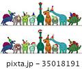 恐竜のボーダー パーティー 35018191