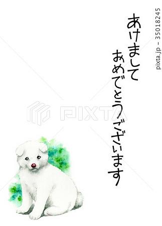 白い子犬の賀詞入り年賀ハガキ素材 35018245