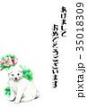 年賀状 犬 戌年のイラスト 35018309
