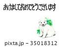 年賀状 犬 戌年のイラスト 35018312