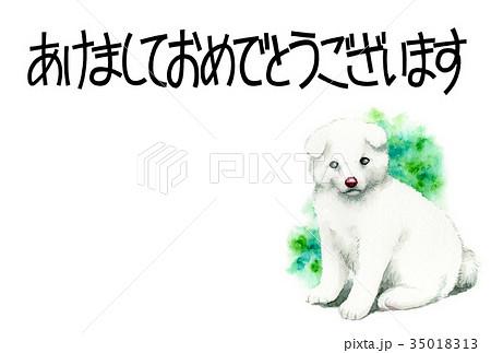 白い子犬の賀詞入り年賀ハガキ素材 35018313