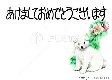 白い子犬の賀詞入り年賀ハガキ素材 35018314