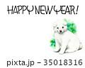 年賀状 犬 戌年のイラスト 35018316