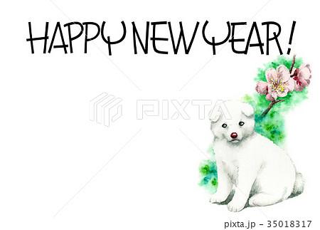 白い子犬の賀詞入り年賀ハガキ素材 35018317