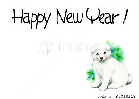 白い子犬の賀詞入り年賀ハガキ素材 35018318