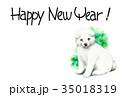 年賀状 犬 戌年のイラスト 35018319
