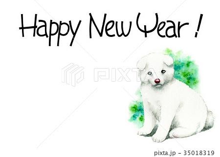 白い子犬の賀詞入り年賀ハガキ素材 35018319