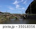 眺尾橋 めがね橋 橋の写真 35018356