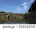 眺尾橋 めがね橋 橋の写真 35018359