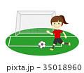 サッカー 人物 ドリブルのイラスト 35018960