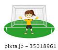 ゴールキーパー 女の子 35018961