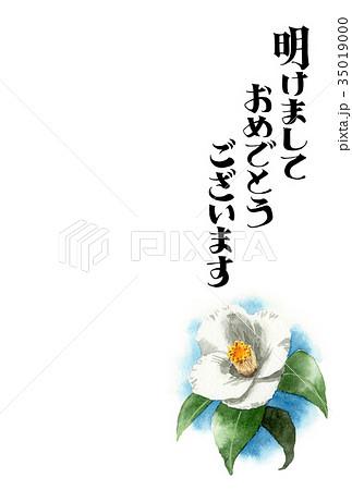 白い椿の賀詞入り年賀ハガキ素材 35019000
