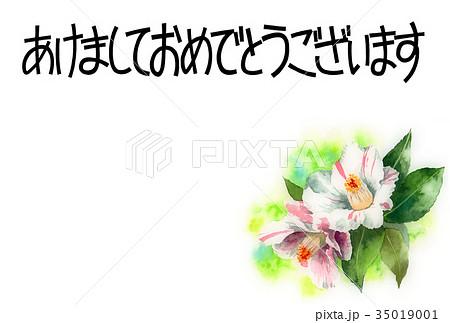 サザンカの賀詞入り年賀ハガキ素材 35019001