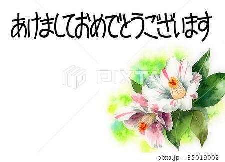 サザンカの賀詞入り年賀ハガキ素材 35019002