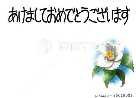 白い椿の賀詞入り年賀ハガキ素材 35019003