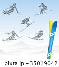 雪山とスキー選手 35019042