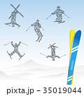 雪山とスキー選手 35019044