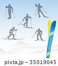 雪山とスキー選手 35019045