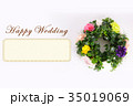 Happy Wedding リース お祝い 35019069