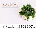 Happy Wedding リース お祝い 35019071