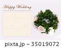 Happy Wedding リース お祝い 35019072