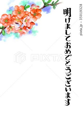 木瓜の花の賀詞入り年賀ハガキ素材 35019328
