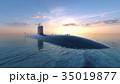 潜水艦 35019877