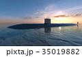 潜水艦 35019882