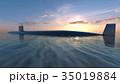 潜水艦 35019884