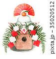 水彩で描いた鏡餅飾り 35020512