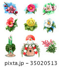 正月 水彩 ミニカットのイラスト 35020513