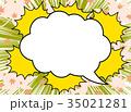 集中線 秋 紅葉のイラスト 35021281