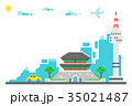 Flat design Seoul landmarks set background 35021487