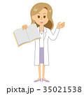 15シリーズ_白衣を着た女性_テキスト 35021538