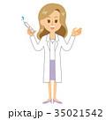 医者 女性 白衣のイラスト 35021542