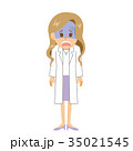 女性 白衣 全身のイラスト 35021545