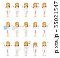 女性 白衣 全身のイラスト 35021547