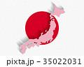 日の丸と日本列島 35022031