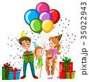 バルーン 風船 お誕生日のイラスト 35022943