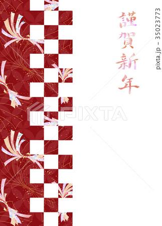 熨斗柄年賀状 35023773