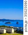 四方山からの眺め 廃高層アパート 大角力 母子島 池島炭鉱跡 長崎 35025090