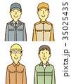 作業着の若い男性 4人 35025435
