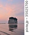 海 見附島 軍艦島の写真 35025700