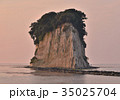 海 見附島 軍艦島の写真 35025704