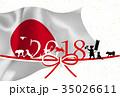 戌年 桃太郎 年賀状のイラスト 35026611